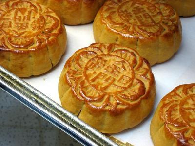 Fiesta del Medio Otoño chino