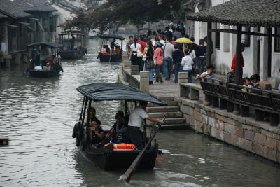 Wuzhen, la Venecia china