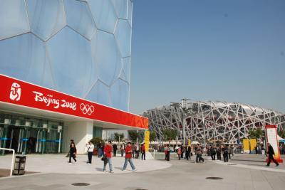 En la zona olímpica de Beijing